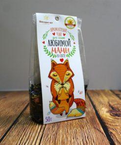 Ароматизированный чай Для самой любимой мамы на свете