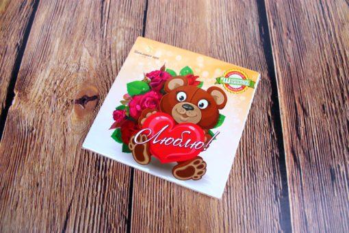 Шоколадный набор Люблю