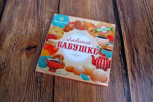 Шоколадный набор Любимой бабушке (булочки)