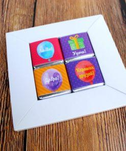 Шоколадный набор С днем рождения (шарики)