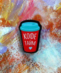 Деревянный значок Кофе тайм