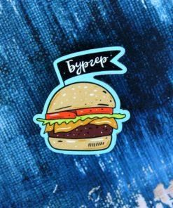 Деревянный значок Бургер с флажком