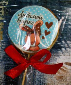 Имбирное печенье Любимой внучке