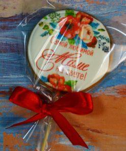 Имбирное печенье Самой любимой маме на свете