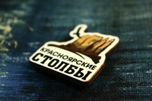 Деревянный значок Столбы Лого